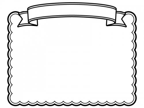 白黒のリボンの見出し付きのフレーム飾り枠イラスト04