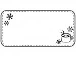ココアと雪の結晶の白黒横長フレーム飾り枠イラスト
