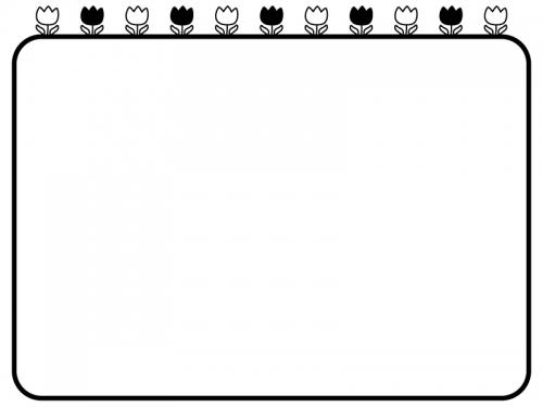 上部に並んだチューリップの白黒フレーム飾り枠イラスト