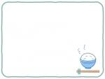ご飯の水色フレーム飾り枠イラスト