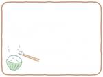 ご飯の茶色フレーム飾り枠イラスト