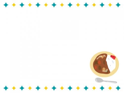 カレーのキラキラ上下フレーム飾り枠イラスト