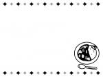 カレーのキラキラ上下白黒フレーム飾り枠イラスト