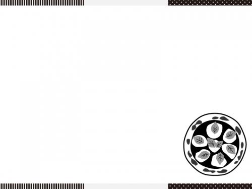 ピザの上下白黒フレーム飾り枠イラスト