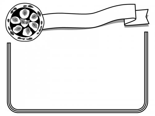 ピザとリボンの白黒フレーム飾り枠イラスト