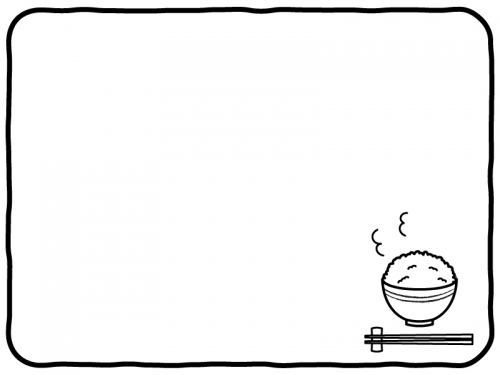 ご飯の白黒フレーム飾り枠イラスト