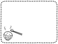 ご飯の白黒点線フレーム飾り枠イラスト