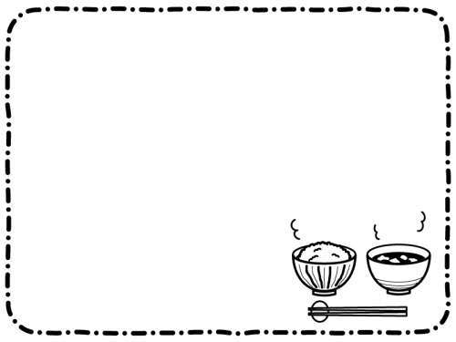 ご飯とお味噌汁の白黒点線フレーム飾り枠イラスト