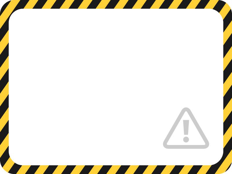 注意マークと黒と黄色線の注意・警戒のフレーム飾り枠イラスト | 無料 ...