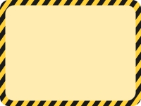 黒と黄色線の注意・警戒のイエローフレーム飾り枠イラスト