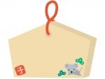 ネズミの絵馬のフレーム飾り枠イラスト