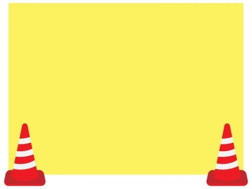 ロードコーン・パイロンの黄色いフレーム飾り枠イラスト