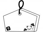 ネズミの絵馬の白黒フレーム飾り枠イラスト