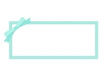 リボンのミントグリーンの横長フレーム飾り枠イラスト