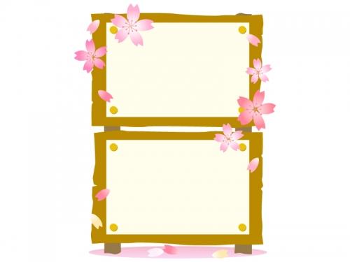 桜と縦に2つ並んだ立て看板のフレーム飾り枠イラスト