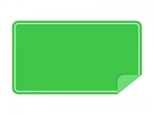 めくれた緑色の横長のシール・ラベルのフレーム飾り枠イラスト