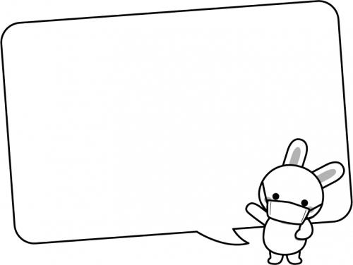 マスクをしたウサギの白黒吹き出しフレーム飾り枠イラスト