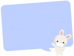 マスクをしたウサギの青色吹き出しフレーム飾り枠イラスト