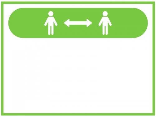 ソーシャルディスタンスの黄緑色フレーム飾り枠イラスト
