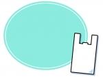レジ袋とミントグリーンの楕円形フレーム飾り枠イラスト