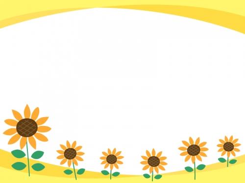 ひまわりと黄色上下フレーム飾り枠イラスト