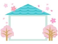 桜と家の春のフレーム飾り枠イラスト