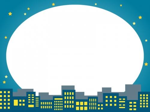夜空と建物・街並みの楕円フレーム飾り枠イラスト