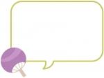 紫色のうちわの吹き出しフレーム飾り枠イラスト