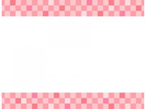 ピンク色の市松模様の上下フレーム飾り枠イラスト