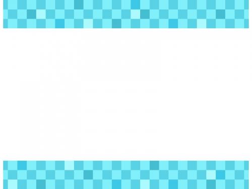 水色の市松模様の上下フレーム飾り枠イラスト