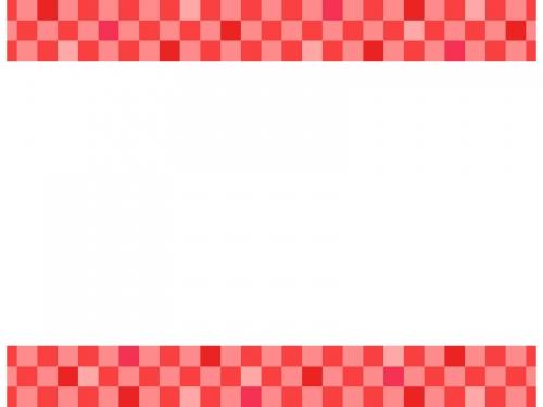 赤色の市松模様の上下フレーム飾り枠イラスト