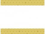 芥子色(からしいろ)の和柄・亀甲花菱の上下フレーム飾り枠イラスト