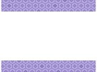 紫色の和柄・亀甲花菱の上下フレーム飾り枠イラスト