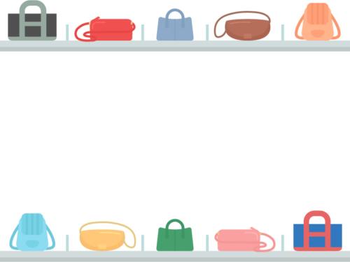 棚に並んだおしゃれなバッグの上下フレーム飾り枠イラスト