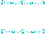 除菌スプレーやハンドソープの水色上下フレーム飾り枠イラスト