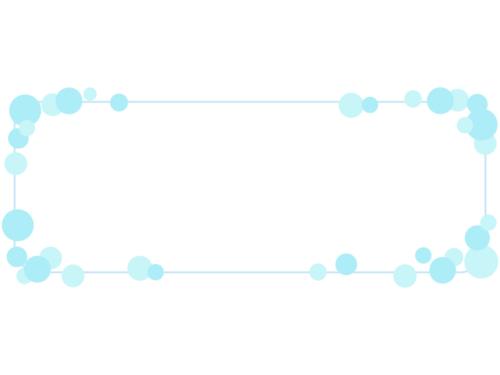 水色の泡の囲み横長フレーム飾り枠イラスト