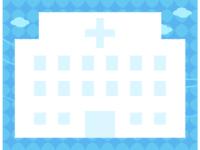 病院の形の水色フレーム飾り枠イラスト