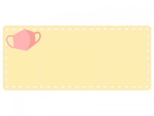 ピンク色のマスクの黄色横長フレーム飾り枠イラスト