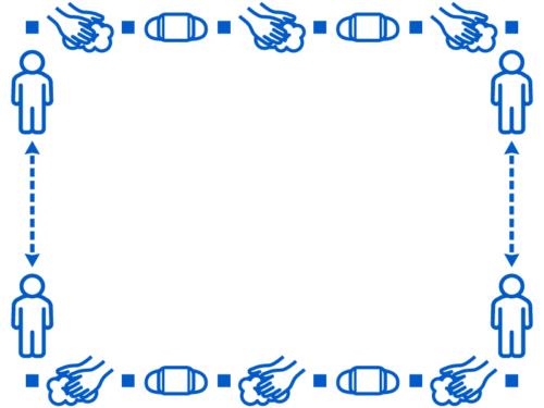 手洗い/マスク/ソーシャルディスタンスの青色フレーム飾り枠イラスト