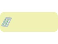 カプセルの薬の黄緑色横長フレーム飾り枠イラスト