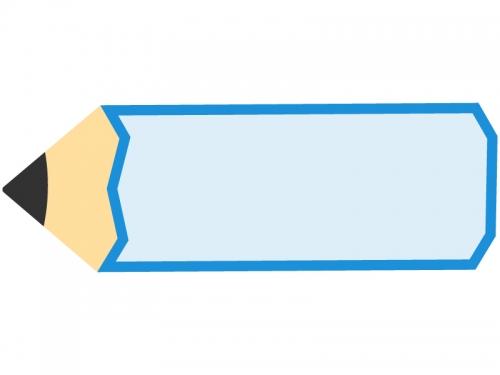青色の鉛筆の形のフレーム飾り枠イラスト