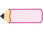 ピンク色の鉛筆の形のフレーム飾り枠イラスト