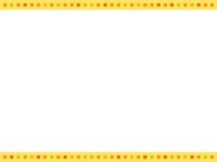 四角ドット(黄色系)上下フレーム飾り枠イラスト