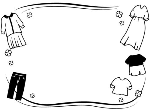 洋服・おしゃれ着と手書き線の白黒フレーム飾り枠イラスト