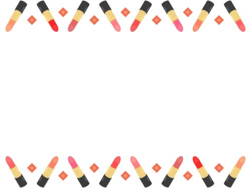 並んだ口紅の上下フレーム飾り枠イラスト