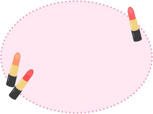口紅のピンク色楕円点線フレーム飾り枠イラスト