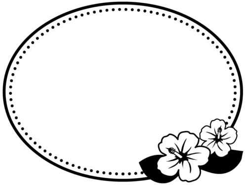 ハイビスカスの花の白黒楕円フレーム飾り枠イラスト
