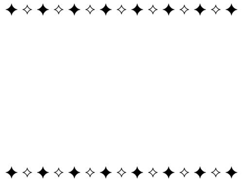 キラキラ白黒上下フレーム飾り枠イラスト
