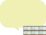 仮設住宅の緑色吹き出しフレーム飾り枠イラスト