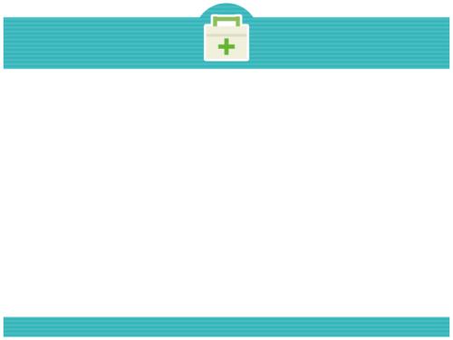 救急箱の青色上下フレーム飾り枠イラスト